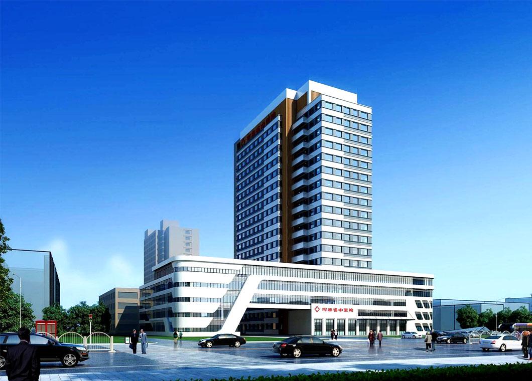 河南省中医院全科医生临床培养及病房综合楼项目